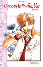 Chocolat*Noisette 1 Global manga