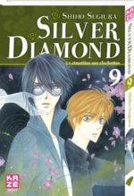 Silver Diamond 9