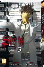 Shi Ki 3