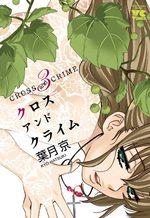 Cross And Crime 3 Manga