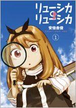 Lucika Lucika 1 Manga