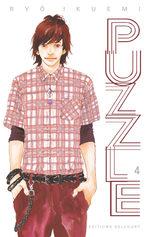Puzzle 4 Manga