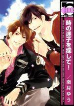 Lost Memories 1 Manga