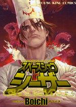 Space Chef Caisar 1 Manga