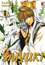 Saiyuki 1 Manga