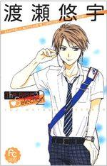 The Best Selection - Yuu Watase 2 Manga
