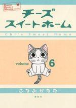 Chi une Vie de Chat 6 Manga