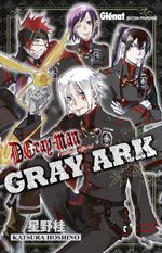 D.Gray-Man Gray Ark 1 Fanbook