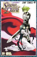 Snow in the dark 1 Manga