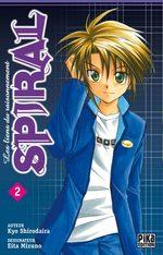 Spiral T.2 Manga