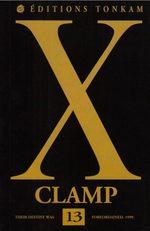 couverture, jaquette X 13