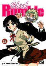 School Rumble # 18