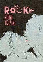 Rock 1 Manga