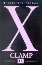 couverture, jaquette X 11