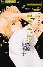 Piece 2 Manga