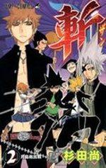 Zan 2 Manga