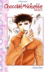 Chocolat*Noisette 2 Global manga