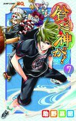 Bimbogami Ga ! 7 Manga