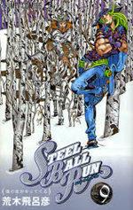 Jojo's Bizarre Adventure - Steel Ball Run 9 Manga