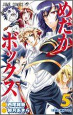 Medaka-Box 5 Manga