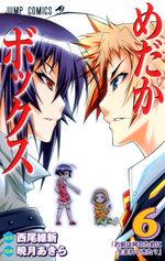 Medaka-Box 6 Manga