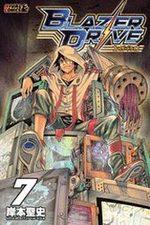 Blazer Drive 7 Manga