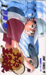 Prince du Tennis 1 Manga