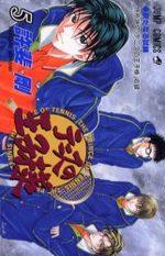 Prince du Tennis 5 Manga