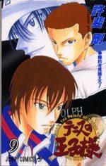 Prince du Tennis 9 Manga