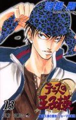 Prince du Tennis 13 Manga