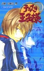 Prince du Tennis 15 Manga