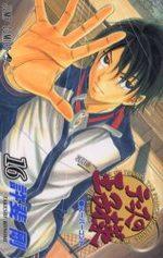 Prince du Tennis 16 Manga