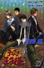 Prince du Tennis 17 Manga