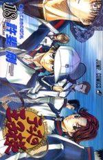 Prince du Tennis 18 Manga
