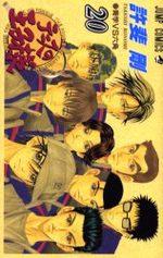 Prince du Tennis 20 Manga