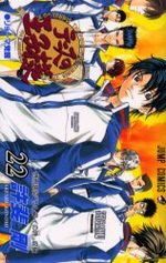 Prince du Tennis 22 Manga
