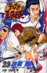 Prince du Tennis 23 Manga