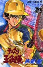 Prince du Tennis 24 Manga
