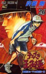 Prince du Tennis 26 Manga