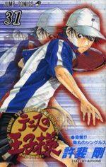 Prince du Tennis 31 Manga