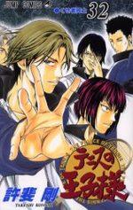 Prince du Tennis 32 Manga