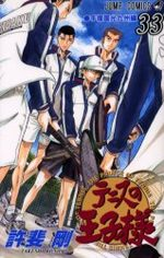 Prince du Tennis 33 Manga
