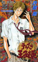 Prince du Tennis 35 Manga