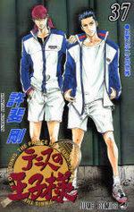 Prince du Tennis 37 Manga