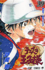 Prince du Tennis 39 Manga