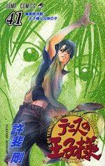 Prince du Tennis 41 Manga