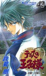 Prince du Tennis 42 Manga
