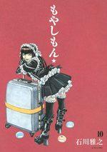 Moyasimon 10 Manga