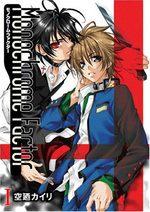 Monochrome Factor 1 Manga