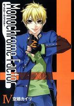 Monochrome Factor 4 Manga